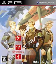 USED PS3 Ketsui Kizuna Jigoku Tachi EXTRA 5pb. Games Free Shipping Japan import