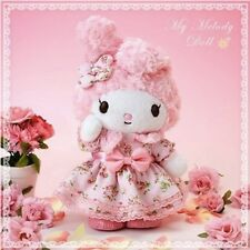 Sanrio Japan My melody doll plush flower limited 2014 sold out very rare