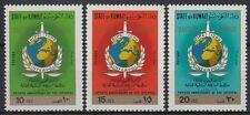 Kuwait 1973 ** Mi.563/65 Interpol Emblem