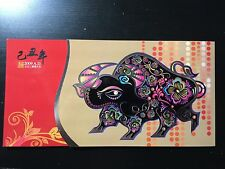 China PRC 2009-1 SB36 Lunar New Year Ox Stamps first day cover and bookle Mint