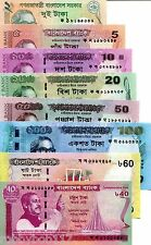 BANGLADESH SET 8 NOTES Taka Banknote World Currency Money BILL Asia 2011/12