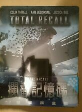 Total Recall Taiwan steelbook brand new and sealed
