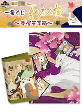 Banpresto Natsume Yuujinchou Book of Friends Prize H BookCover Clear File Madara