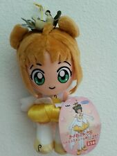 Cardcaptor Sakura Plush with tag Rare UFO catcher Lucky draw item