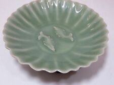 "Rare Chinese 7.5"" antique Ming longquan green celadon porcelain bowl w 2 fish"