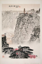 Original Vintage Poster Chinese Cultural Revolution Cliff View 1974
