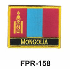"2-1/2'' X 3-1/2"" MONGOLIA Flag Embroidered Patch"