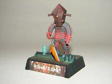 Fire-seijin Figure from Ultraman Diorama Set! Godzilla Gamera
