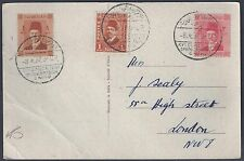 EGYPT 1937 OPTHOMOLOGICAL CONGRESS CANCELS ON POST CARD TO NEW YORK