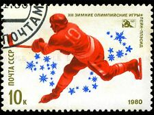USSR VINTAGE POSTAGE STAMP HOCKEY PHOTO ART PRINT POSTER PICTURE BMP1671A