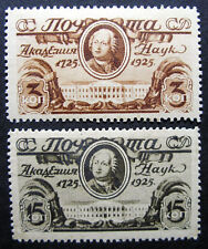 Russia 1925 326-327 MNH OG Russian Lomonosov Proof/Essay Set $600.00!!