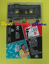 MC CANTA TU LE CANZONI DI BAGLIONI 7 1990 italy gi pre 107 no cd lp dvd vhs