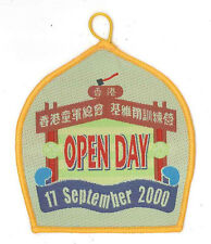 SCOUTS HONG KONG / HK - GILWELL CAMPSITE OFFICIAL SCOUT EMBLEM Open Day Patch