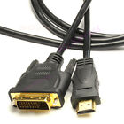 DVI HDMI Cable Cord Wire 15FT 15 feet for HDTV PC Monitor Computer Laptop New