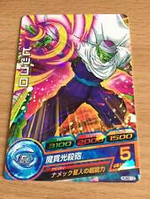 Carte Dragon Ball Z DBZ Dragon Ball Heroes Ultimate Booster Pack #HUM2-12 Promo