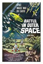"BATTLE IN OUTER SPACE SCI-FI MOVIE POSTER 12"" X 18"""
