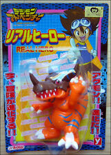 Digimon Adventure Minimon Real Hero Anime Toy Figure Greymon by Yutaka RARE!!!