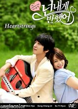 You've Fallen for Me/Heartstrings (4DVDs) Excellent English & Quality!