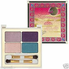 Disney Sephora Jasmine Magic Carpet Ride EyeShadow Palette Green Purple 4 Shadow