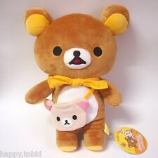 "San-X Rilakkuma Relax Bear BiG Plush 13.5"" Tall Japan Amusement Game Doll"