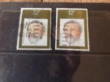 Sir Henry Wood 12p Stamps X 2