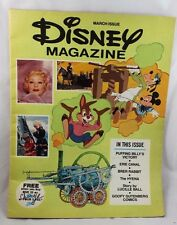 Vintage Disney Magazine March 1976 Lucille Ball Mickey Goofy Activities FUN