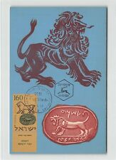 ISRAEL MK 1957 FESTIVAL SIEGEL SEAL LÖWE LION CARTE MAXIMUM CARD MC CM d9775