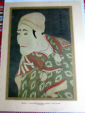 MORIKA KANYA / RONIN / SHARAKU  / SC 40 / ILLUSTRATION ANCIENNE