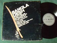 THE TRIBES: BANGLA DESH - LP 33T 1971 PICKWICK SPC 3300 - G Harrison, Bob Dylan