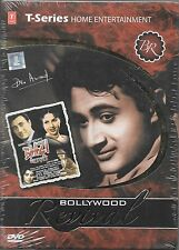 BAAZI (DEV ANAND) - BOLLYWOOD REVIVAL -  BRAND NEW BOLLYWOOD DVD - FREE UK POST