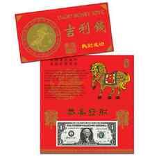 2014 Lucky Money 8888 Year Of HORSE US $1 Dollar 15 Consecutive Notes 2009 ATL