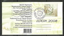 Ukraine - Markenheft - Booklet  Europa: Der Brief  2008 Mi.Nr. 945-948