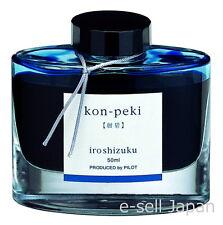 """Pilot (NAMIKI) Bottled Ink """"Iroshizuku"""" kon-peki / Deep Cerulean Blue 50ml"""