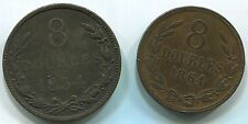 UK Guernesey C007 1911, 8 Doubles + 1938, 8 Doubles (high grade), 2 coins