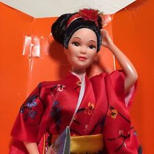 Vintage DOLLS OF THE WORLD JAPANESE  BARBIE  DOLL  Mattel 9481
