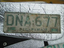 Philippines PILIPINAI 96/1997 (DNA 677)METAL LICENSE PLATE - USED