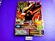Animal Kaiser Evolution Evo Version Ver 8 Ultimate (A176E: Armageddon Vertus)