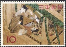 Japan 1964 Stamp Week/Art/Painting/Music/Tales/Scroll/Artists 1v (n25237)