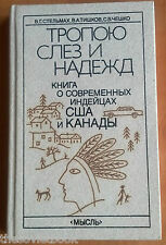 Modern Indians of USA and Canada In Russian Soviet Era  Book 1990
