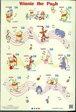 JAPAN 2013 DISNEY CHARACTERS WINNIE THE POOH SHEET I OF 10 50 YEN STAMPS