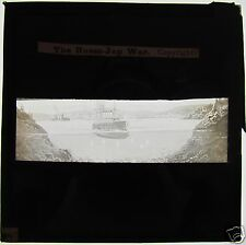 Glass Magic lantern slide RUSSO JAPANESE WAR - SUBMARINE IN MINEFIELD