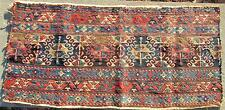 BEAUTIFUL OLD VINTAGE SHAHSAVAN SUMAK PANEL MAFRASH BAG FACE