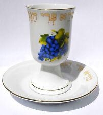 Vtg Ceramic Judaica Shabbat Kiddush Passover Wine Glass Blessing Cup W/ Grape