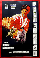 FIVE FINGERS OF DEATH 1973 LIEH LO P.WANG KUNG FU MARTIAL ARTS EXYU MOVIE POSTER