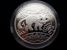 "Ukraine 5 UAH ""Year of the Cat (Rabbit, Hare)"" Silver Coin ,2011 year"