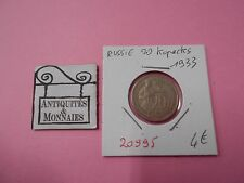 RUSSIE 20 KOPECKS 1933 - OLD RUSSIAN COIN - REF20995