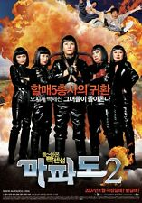 "KOREAN MOVIE""MAPADO2 BACK TO THE ISLAND ""ORIGINAL DVD/ENG SUBTITLE/REGION 3/"