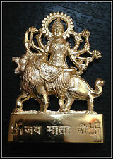 DURGA MAA SHERA WALI VAISHNO DEVI HINDU GOLDEN METAL MINI STATUE CAR DASHBOARD