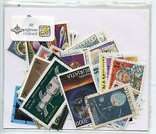 LOT DE 50 TIMBRES THEMES ESPACE / COSMOS /  DIFFERENTS