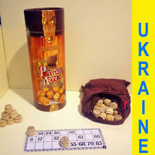 Board Game Bingo / Russian Lotto Classic Wood Loto Wooden Crates Русское Лото